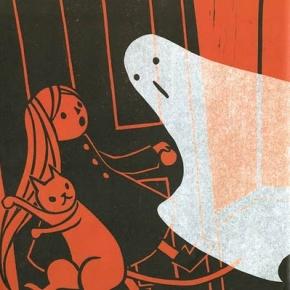 Halloween alla casastregata